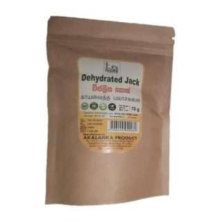 Dehydrated Jackfruit
