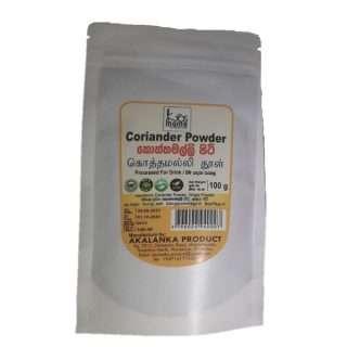 Coriander Powder/140g