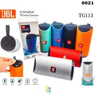 Portable Wireless/Bluetooth Speaker/JBL