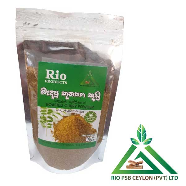 Roasted Curry Powder-100g