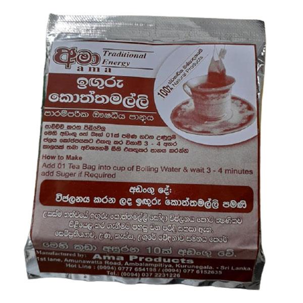 Coriander Ginger Tea