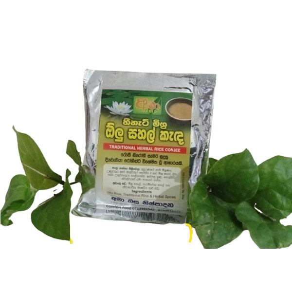 Heenati and Olu Rice Mix Congee